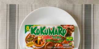 House Foods Kokomaru Curry