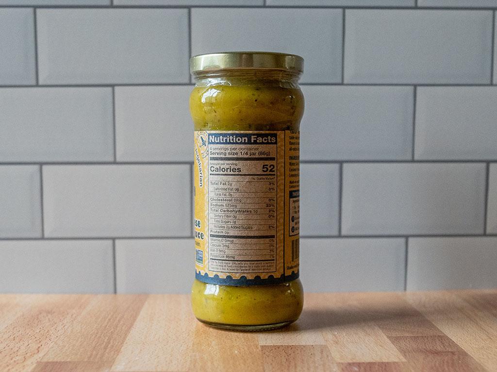 Star Anise Foods Lemon Basil Vietnamese Simmer Sauce nutrition
