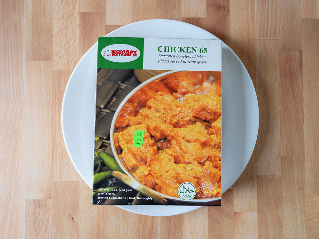 Bombay Kitchen Chicken 65