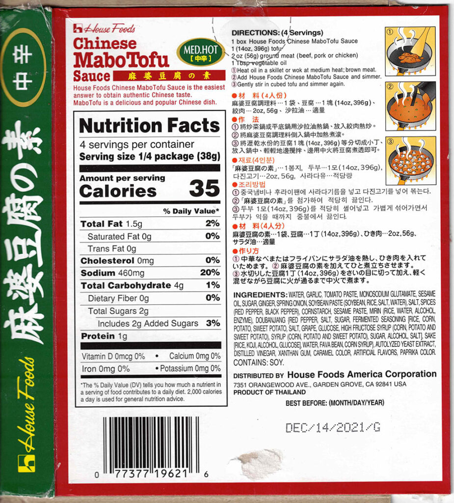 House Foods Chinese Mabo Tofu Sauce ingredients and nutrition