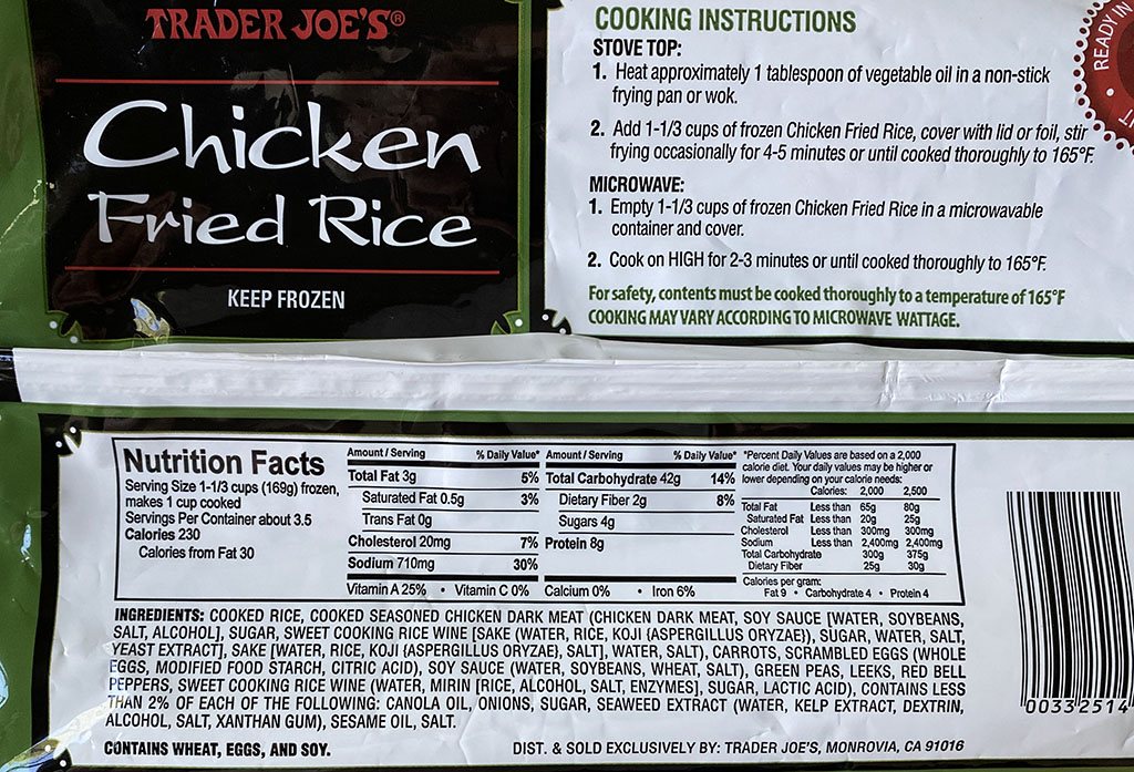 Trader Joe's Chicken Fried Rice cooking and nutrition