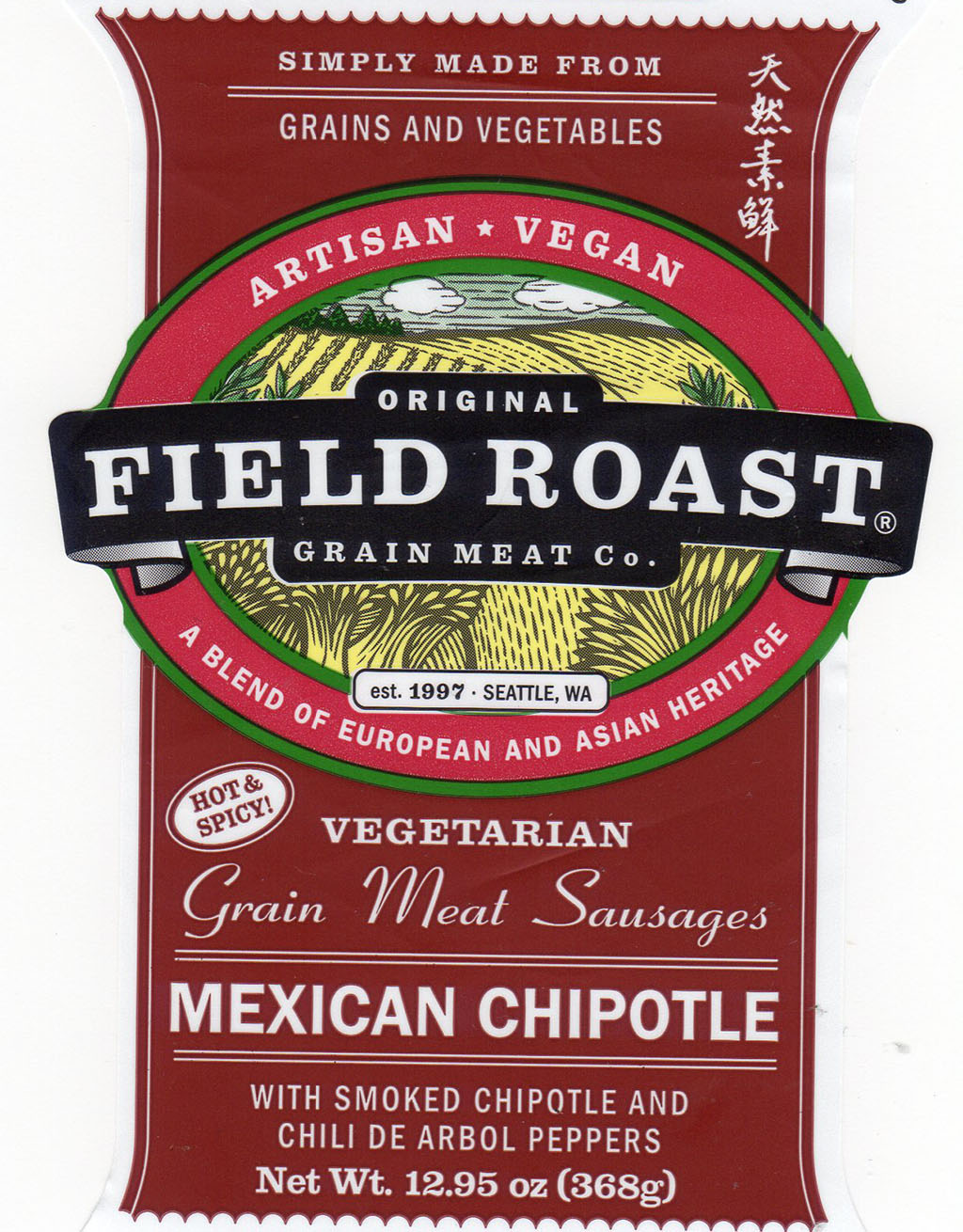 Field Roast Mexican Chipotle Sausages package front