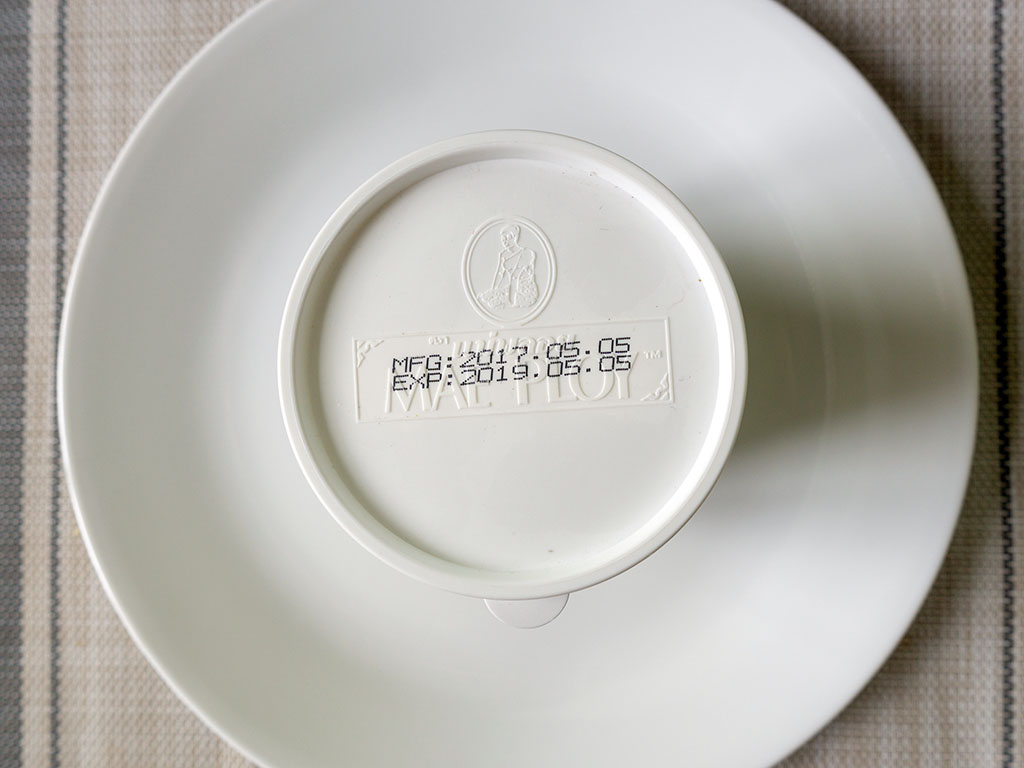 Mae Ploy Green Curry Paste lid