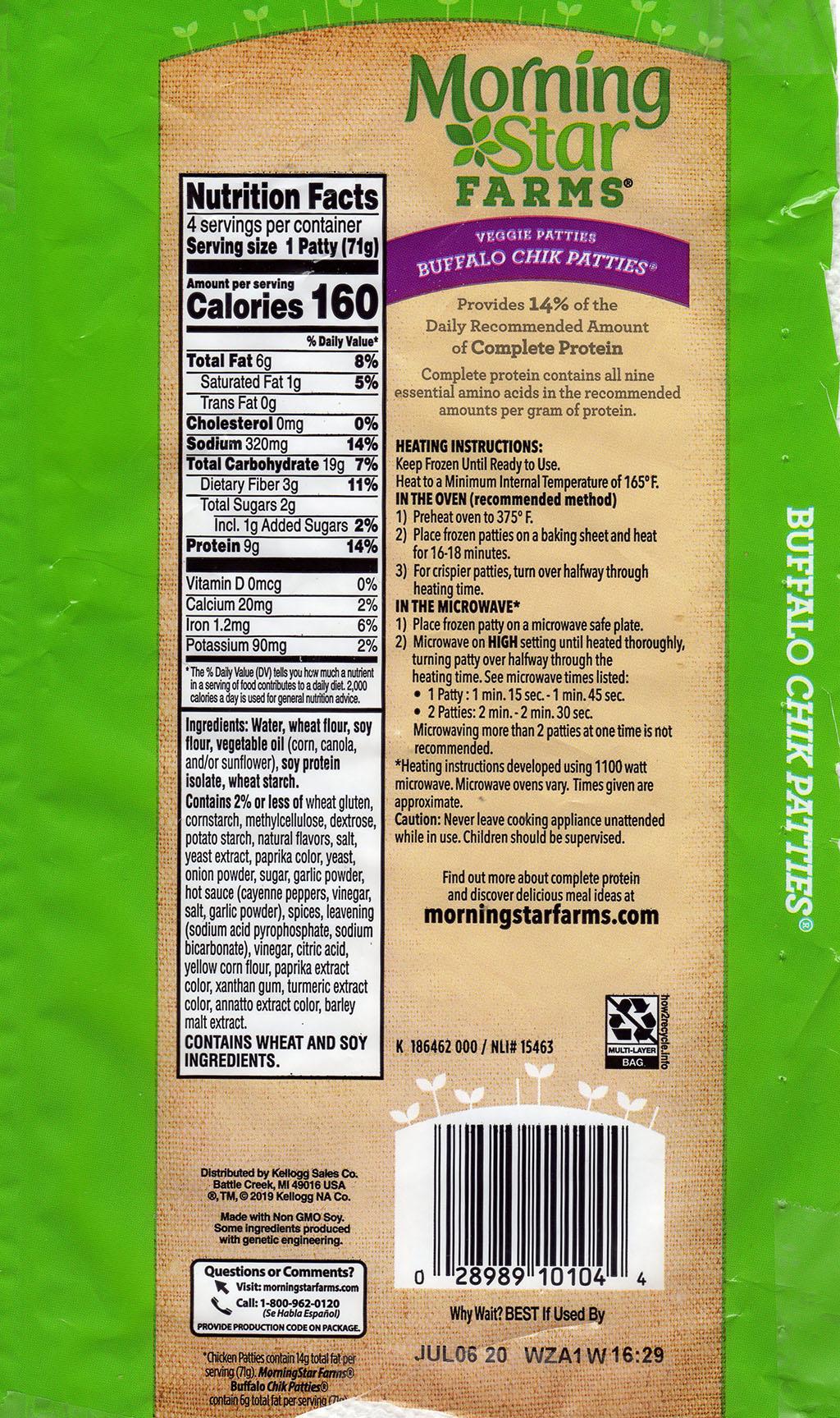 MorningStar Farms Buffalo Chik Patties 2019 ingredients vegan