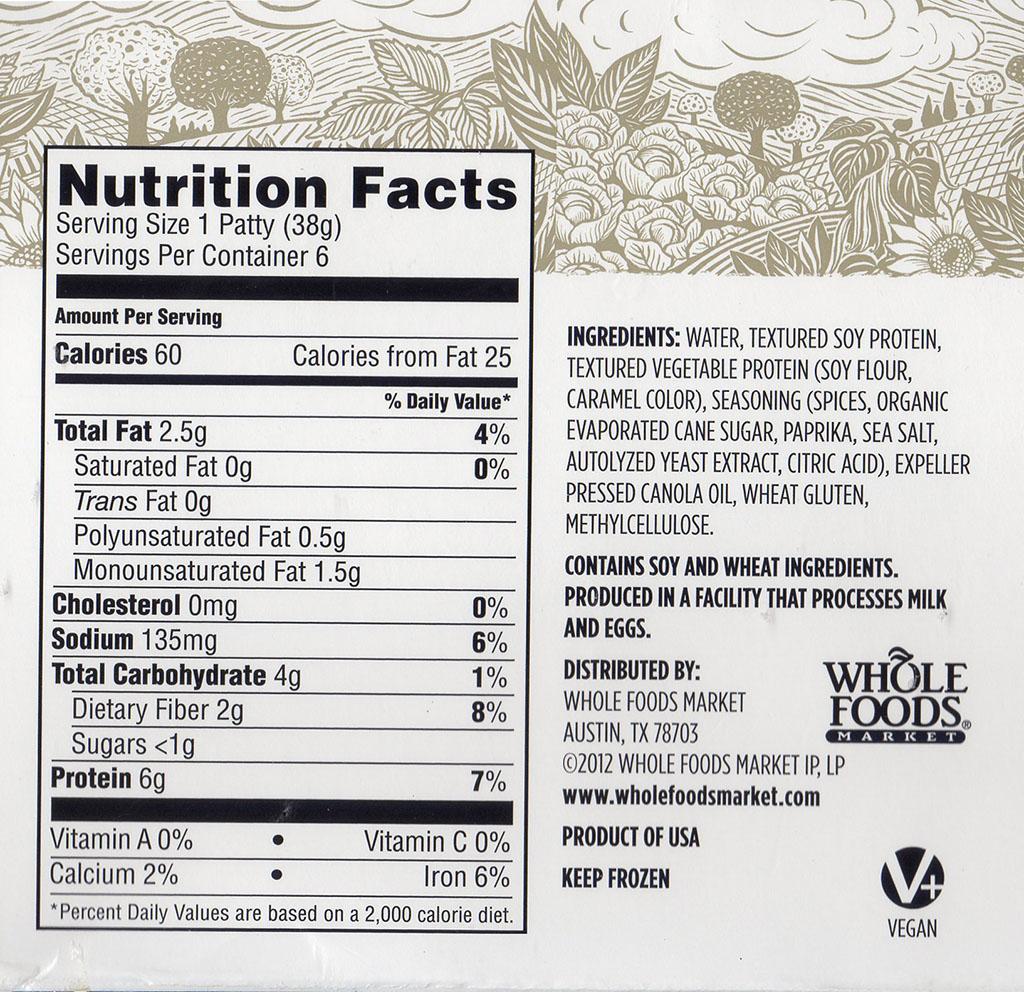 365 Meatless Breakfast Patties nutrition and ingredients