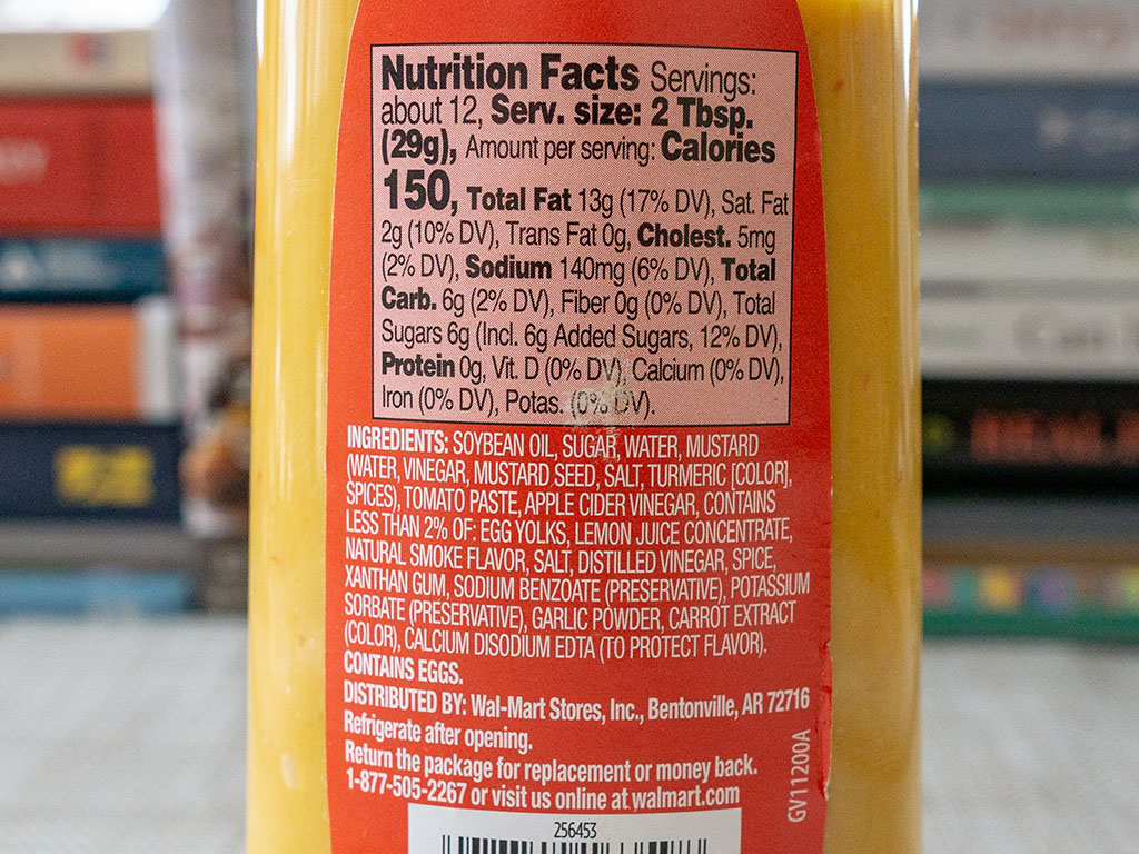 Great Value Chicken Dipping Sauce ingredients, nutrition
