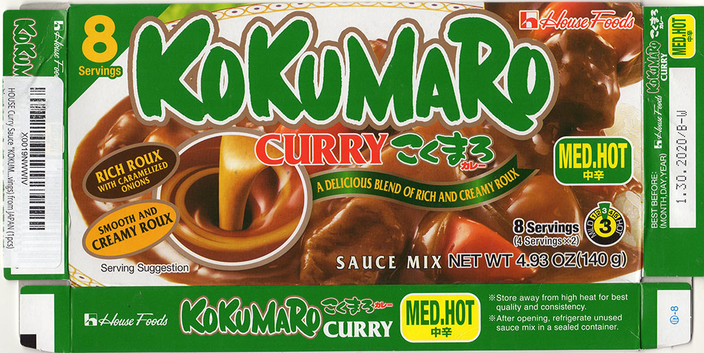 House Foods Kokomaru Curry package front